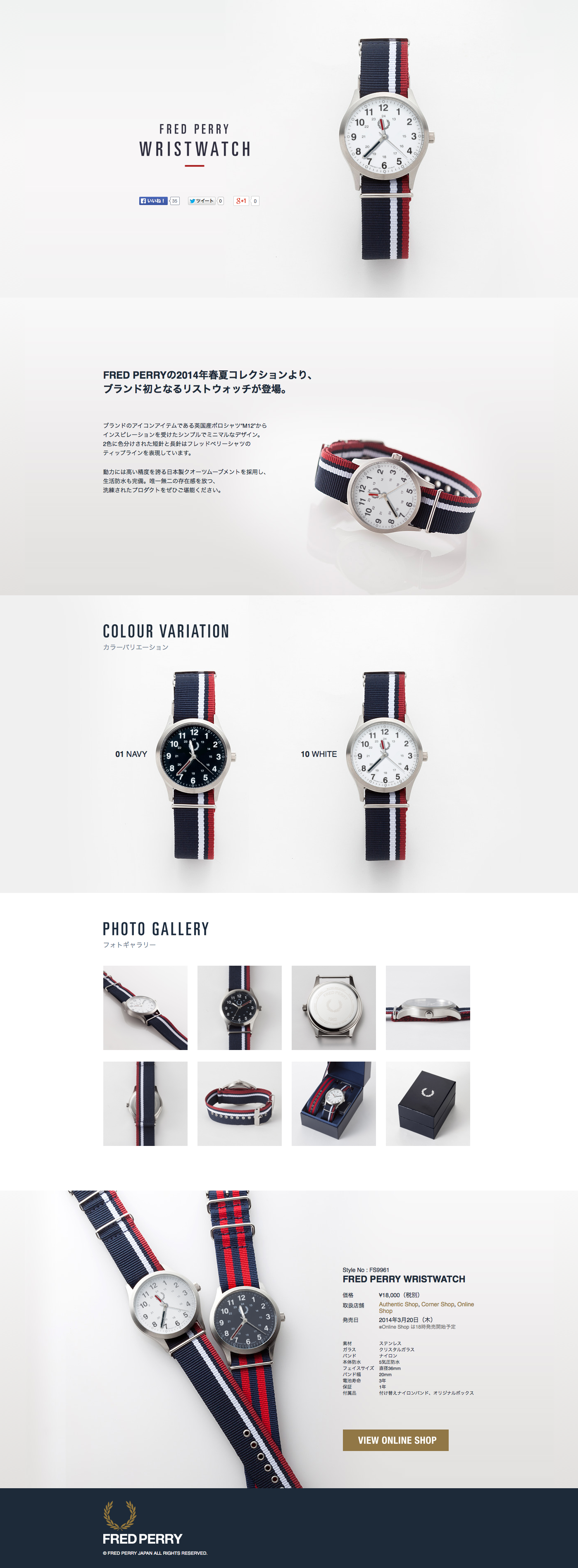 FRED PERRY WRISTWATCH FRED PERRY JAPAN フレッドペリー日本公式サイト